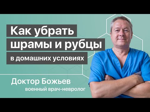 Болит ключица после лапароскопии