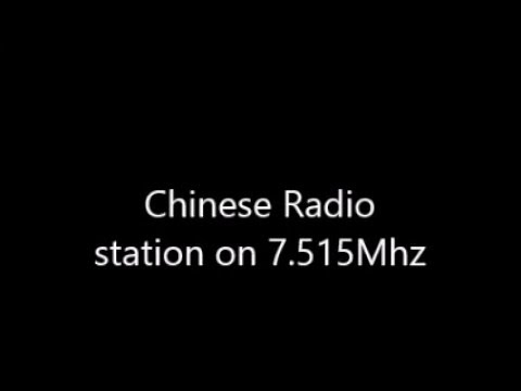 Chinese Radio station heard from Australia on 7.515Mhz