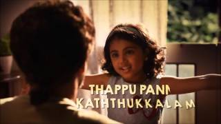 Eena Meena Teeka Song with Lyrics karaoke | Theri
