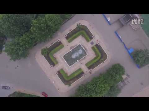 Aerial photography of China University of Political Science and Law