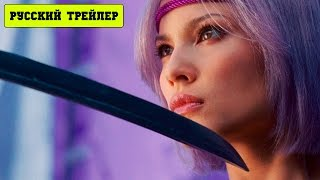 D.O.A.: Живым или мертвым / D.O.A.:  Dead or Alive (2006) Русский трейлер HD