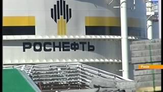 видео TeleTrade: Вечерний обзор, 20.01.2016 - Рубль может укрепиться