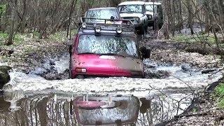 Царь Лужа! Suzuki Escudo, УАЗы, Нива, грязь