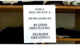 НОВЫЕ ПРИКОЛЫ С СМС ИЛИ ПЕРЕПИСКОЙ В ВК
