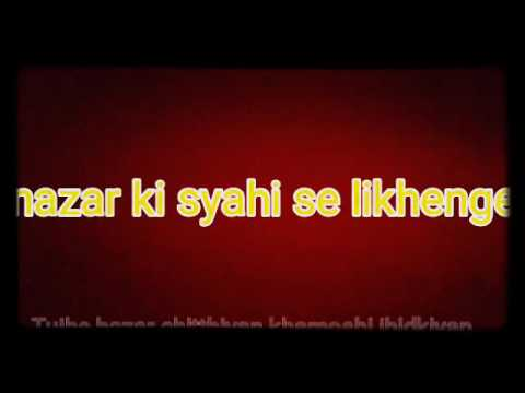 Barfi Papon Kyon Song Lyrics-@Rabby_Alamin
