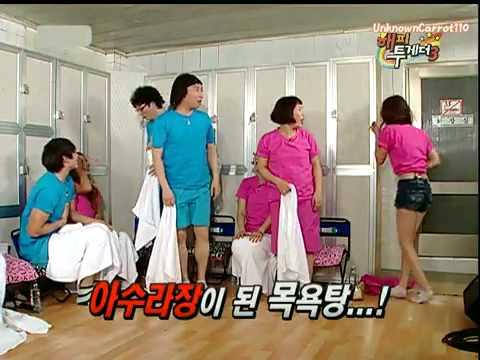 Goo Hara (KARA) -thoát y- nhảy U-Go-Girl làm Rain đỏ mặt