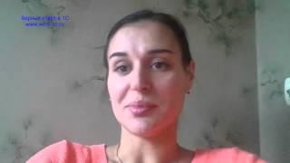 Отзыв на VIP курс Программист 1С Верина Ирина(http://www.work-1c.ru/ http://zayavka.work-1c.ru/, 2016-02-05T06:06:32.000Z)