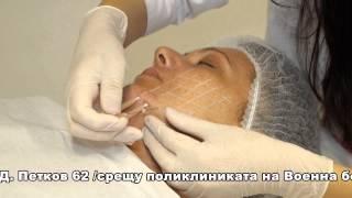Мезоконци за лифтинг и подмладяване на кожата — Инканто(д-р Дияна Бойкова разказва за процедурата мезоконци за лифтинг и подмладяване на кожата от Инканто http://incanto...., 2015-05-29T11:15:04.000Z)
