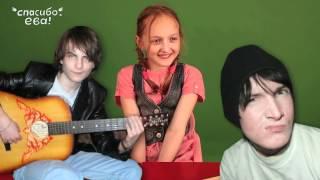 Дети о группе Nirvana