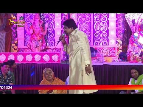Singer: Raju Babra - Part -3  - Shyam Kirtan 19 May 2018 Prem Gadan Karawal Nager Delhi