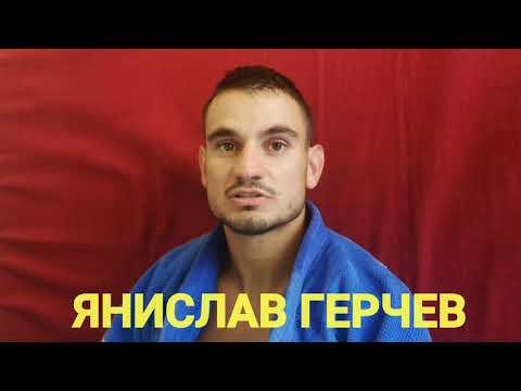 Джудистите Ивайло Иванов и Янислав Герчев за Спортната 2019г.