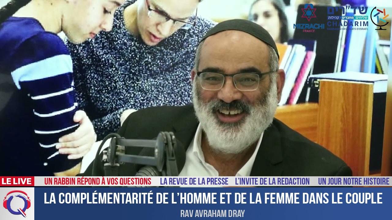 La complémentarité de l'homme et de la femme dans le couple - Un rabbin répond à vos questions#45