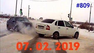 ☭★Подборка Аварий и ДТП/Russia Car Crash Compilation/#809/February 2019/#дтп#авария