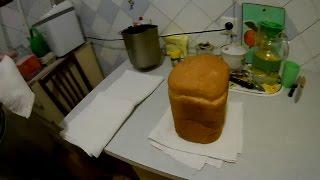 Как мы хлеб в хлебопечке испекли