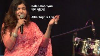 Bole Chooriyan (बोले चूड़ियाँ) || Alka Yagnik || Live