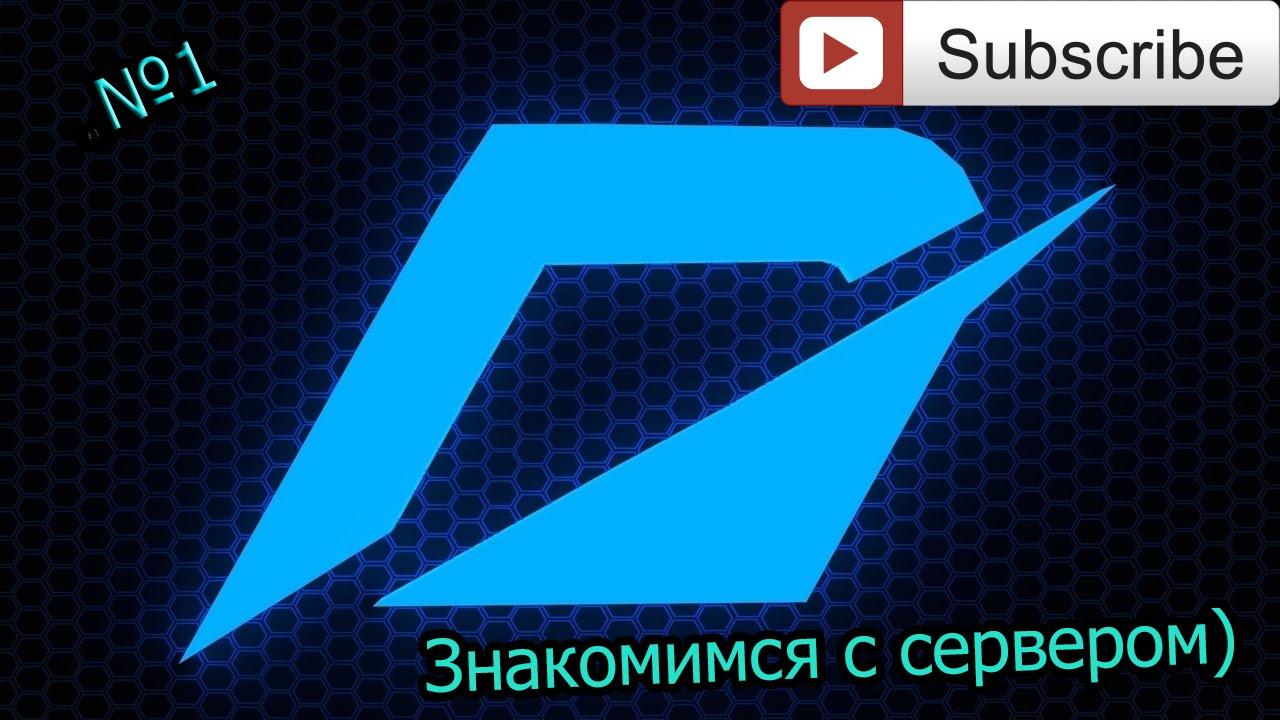 Как создать сервер мта на хостинге сайт города владивостока где можно сделать диагностику