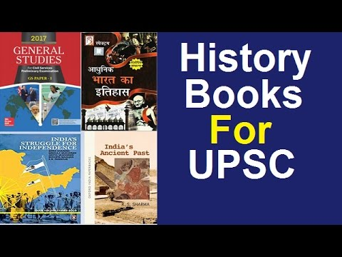 [History] Books recommended for UPSC Exam Pre and Mains