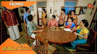 Pandavar Illam - Promo | 29 May 2021 | Sun TV Serial | Tamil Serial