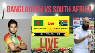 Bangladesh vs South Africa 1st Test 2017 Live Streaming