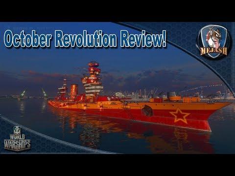 October Revolution Review: Small caliber guns but that fast repair! Premium T5 BB
