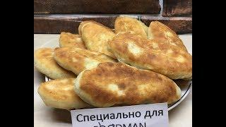 Жареные пирожки на кефире без дрожжей: рецепт от Foodman.club