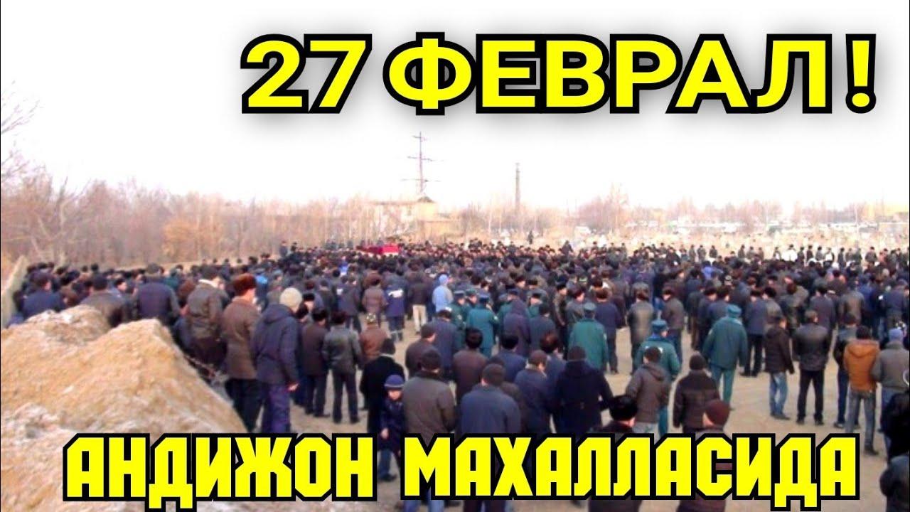 БУНИ ХАММА КУРСИН АНДИЖОН КИШЛОКЛАРИДА КУТИЛМАГАН ЯНГИЛИК MyTub.uz