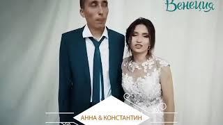Видеоотзывы свадьбы июль 2017 свадебный Шатер Венеция.