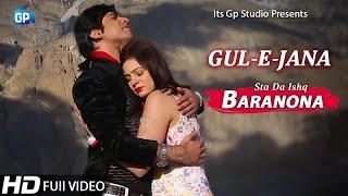 Gul e Jana Film Song | Sta Da Ishq Baranona | Pashto film song | HD s | Best Music | Gul Panra