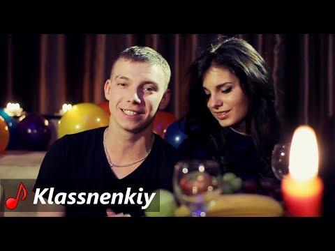 MySelf feat. Kazak - От любви взлетая [Новые Клипы 2018] - Клип смотреть онлайн с ютуб youtube, скачать