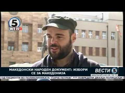 Македонски народен документ: Избори се за Македонија