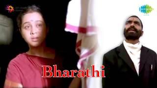 Bharathi | Mayilpola song