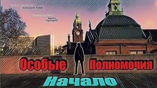 🎬 Особые Полномочия: Начало - HD Фильм 2018 ©️