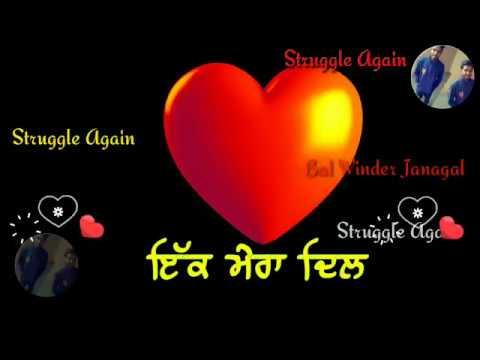 Ik Mera Dil | Kanth Kaler | (WhatsApp Punjabi Status) | WhatsApp Status |