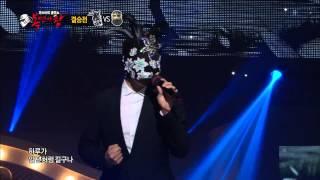 [Original K.M.S] Final Round : Brand - 낙인, King of Mask Singer 20150412