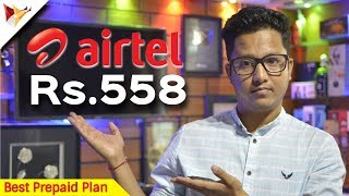 Best Prepaid Plan Airtel Rs.558 with 245 GB Data And Lots More | Jio Killer ?? | Data Dock