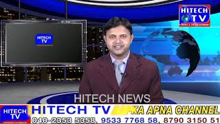 National news Hitech TV