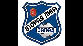 VII Чемпионат Тулы по мини футболу Вторая лига Западная конференция 13 й тур