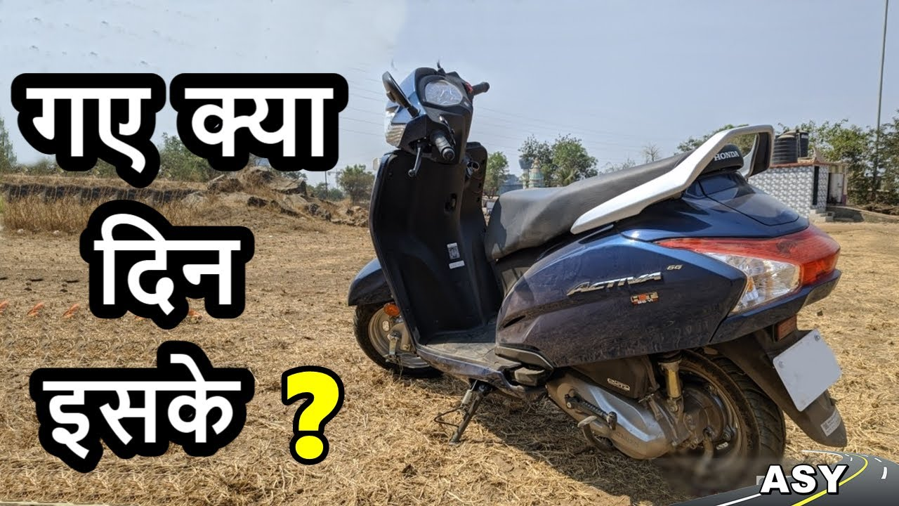 Activa के दिन गए क्या   Top 20 selling two wheelers may 2021   ASY