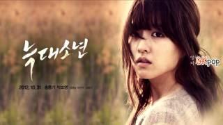 Park Bo Young - My Prince (Sub- español - Hangul - roma) (A Werewolf Boy OST) HD