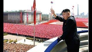Обстановка вокруг Южной Кореи 2017
