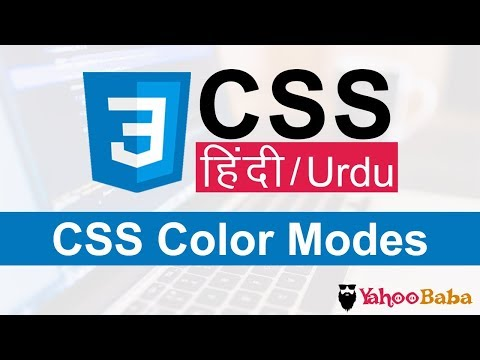 CSS Color Modes Tutorial In Hindi / Urdu