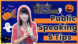Startup Tips: How to Make a Perfect Speech 🎃 Happy Halloween 2018!👻 thumbnail