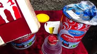 Подбор акр#Вишня с НЦ.гараж.Selection of automotive paint