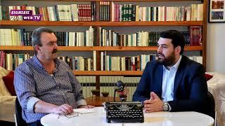 Ο πρόεδρος της ΟΝΝΕΔ Κώστας Δέρβος στις ΕΙΔΗΣΕΙΣ-eidisis.gr webTV
