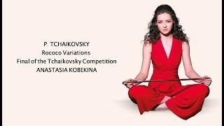 TCHAIKOVSKY Rococo Variations - Anastasia Kobekina