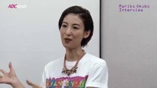 大久保麻梨子インタビュー02 大久保麻理子 動画 28