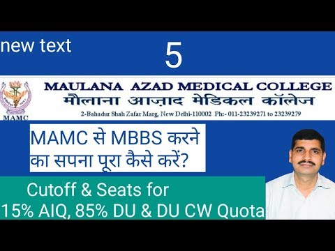 Neet 2019 ।। MBBS from Maulana Azad medical college