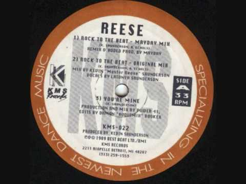 Reese - Your Mine 1989 KMS Records