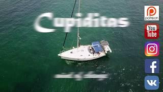 Жизнь на яхте. Наша визитка | Cupiditas | Купидитас