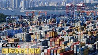 [国际财经报道]投资消费 7月中国物流业景气指数为51.1%| CCTV财经